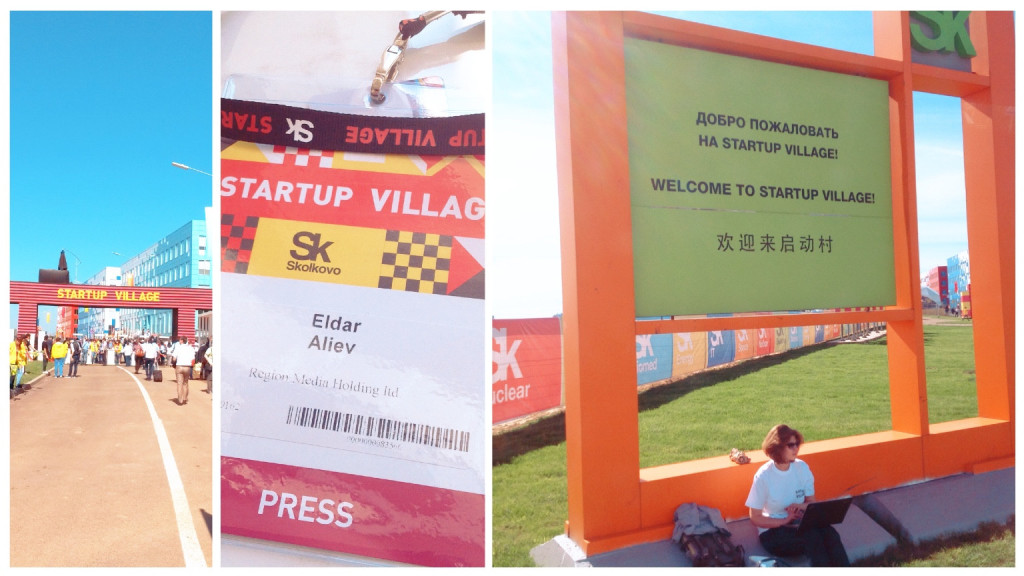 startupvillage2015